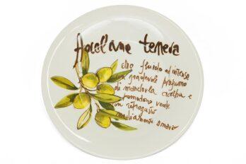 OLIVES Salad plate ( mod. C/1176 ) | Тарелка для салата «ОЛИВКИ»